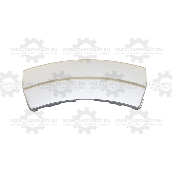 Ручка люка DC97-09760B для стиральных машин Samsung