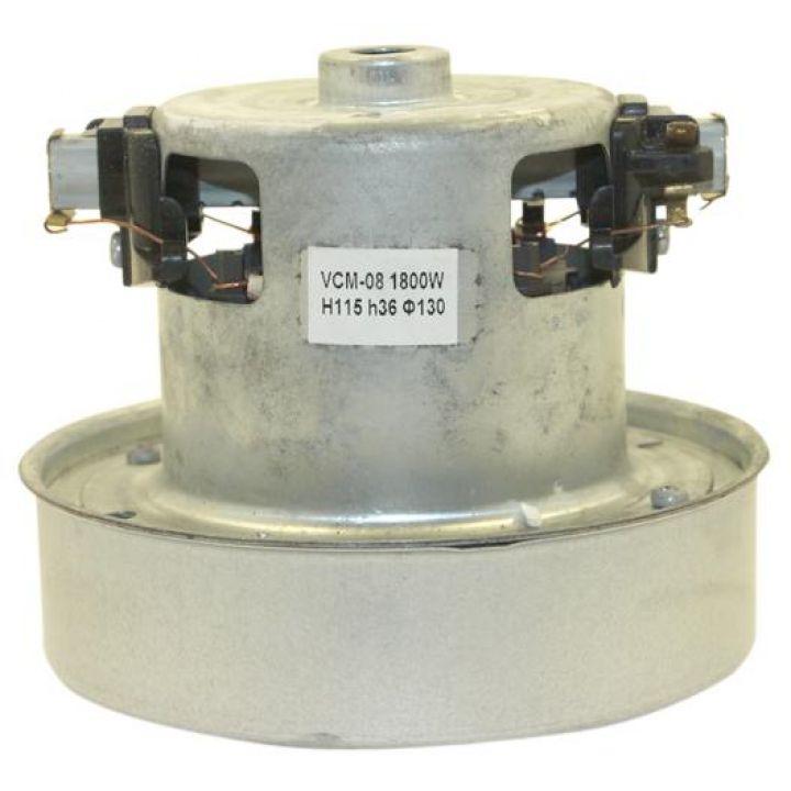 Двигатель HX-180 пылесоса 1800W