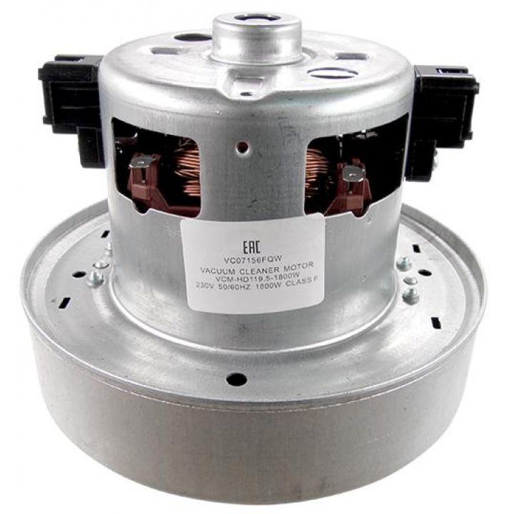 Двигатель VC07156FQW пылесоса 1800W