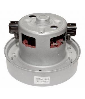 Двигатель VAC030UN пылесоса 1400W