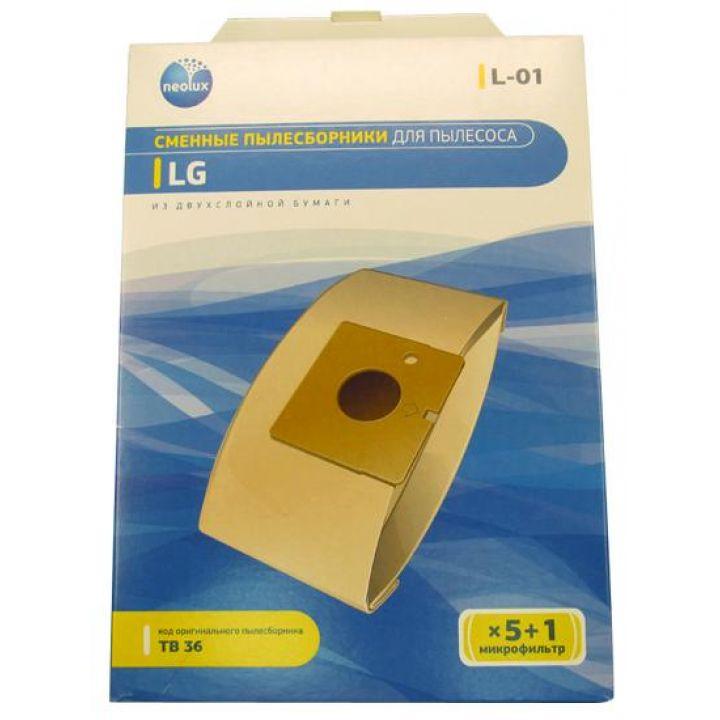 Бумажные пылесборники Neolux L-01 для пылесосов
