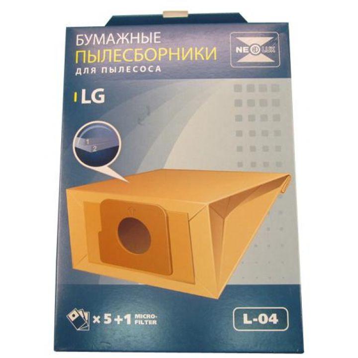 Бумажные пылесборники Neolux L-04 для пылесосов