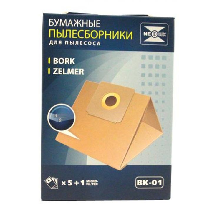 Бумажные пылесборники Neolux BK-01 для пылесосов