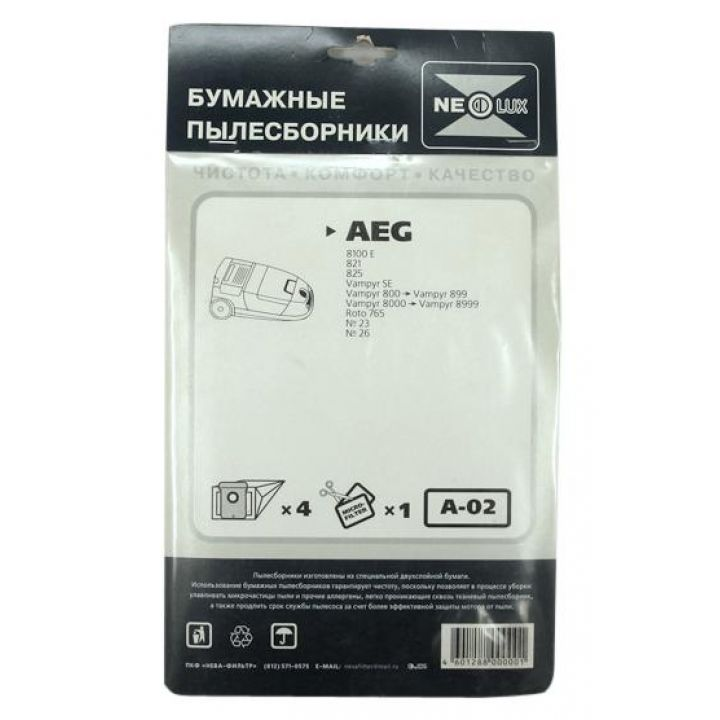 Бумажные пылесборники Neolux A-02 для пылесосов