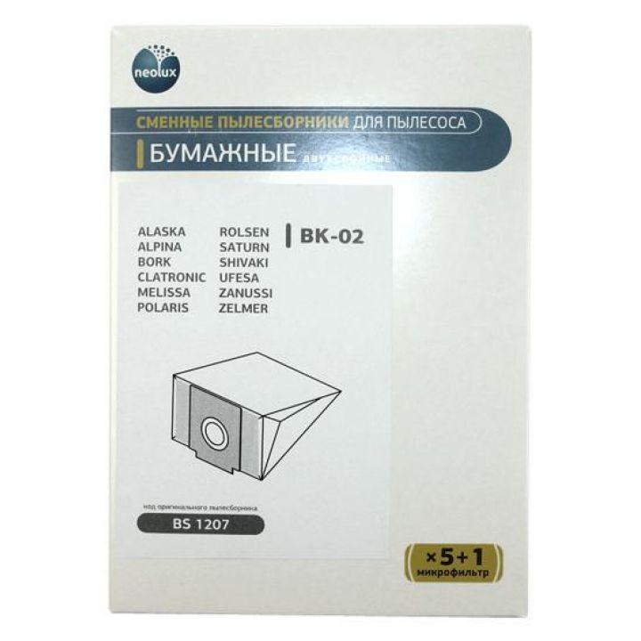 Бумажные пылесборники Neolux BK-02 для пылесосов
