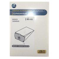 Бумажные пылесборники Neolux BS-02 для пылесосов