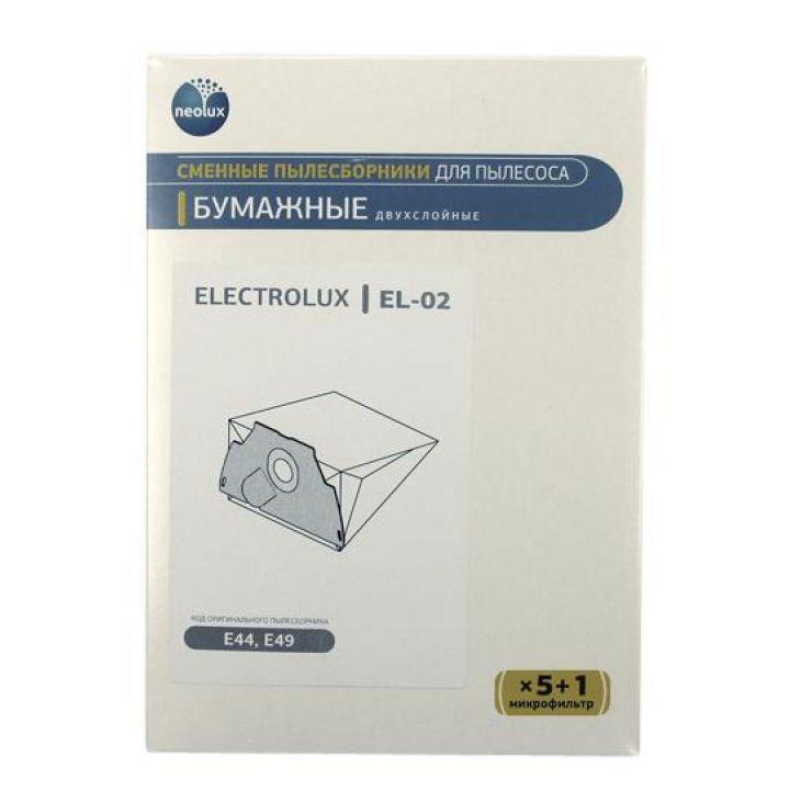 Бумажные пылесборники Neolux EL-02 для пылесосов