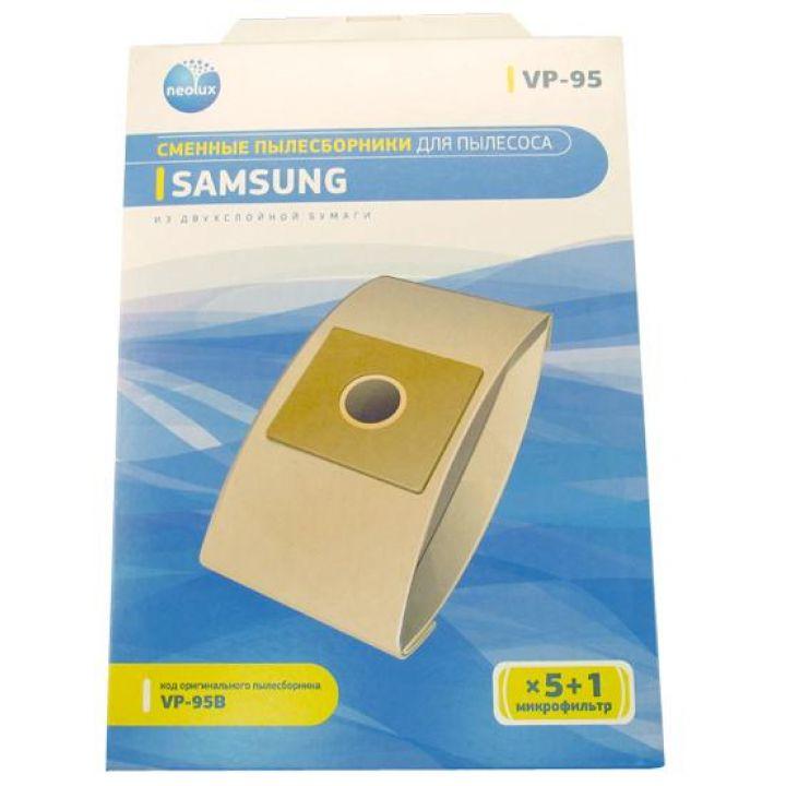 Бумажные пылесборники Neolux VP-95 для пылесосов