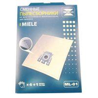 Мешки-пылесборники Neolux ML-01 для пылесосов Miele/Hoover