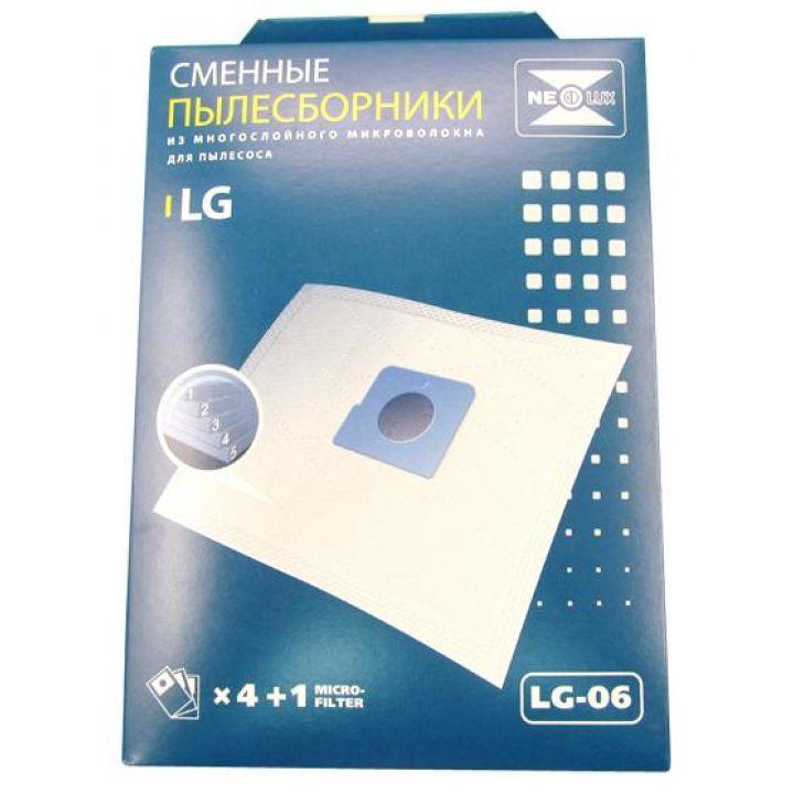 Мешки-пылесборники Neolux LG-06 для пылесосов