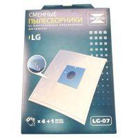 Мешки-пылесборники Neolux LG-07 для пылесосов