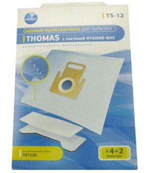 Мешки-пылесборники Neolux TS-12 для пылесосов Thomas