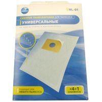 Мешки-пылесборники Neolux NL-01 для пылесосов