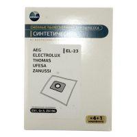 Мешки-пылесборники Neolux EL-23 для пылесосов
