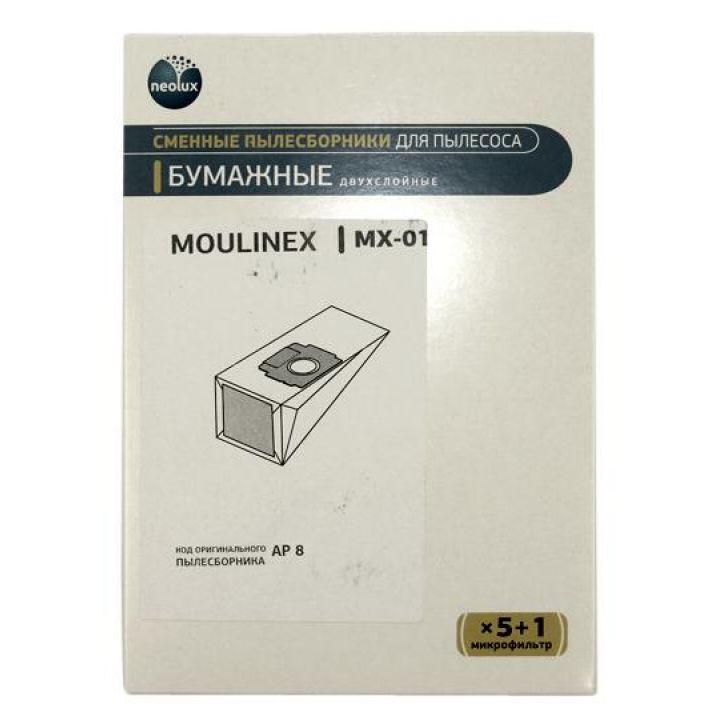 Бумажные пылесборники Neolux MX-01 для пылесосов Moulinex