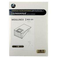 Бумажные пылесборники Neolux MX-04 для пылесосов Moulinex