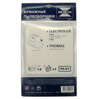 Бумажные пылесборники Neolux TS-01 для пылесосов Thomas, Electrolux
