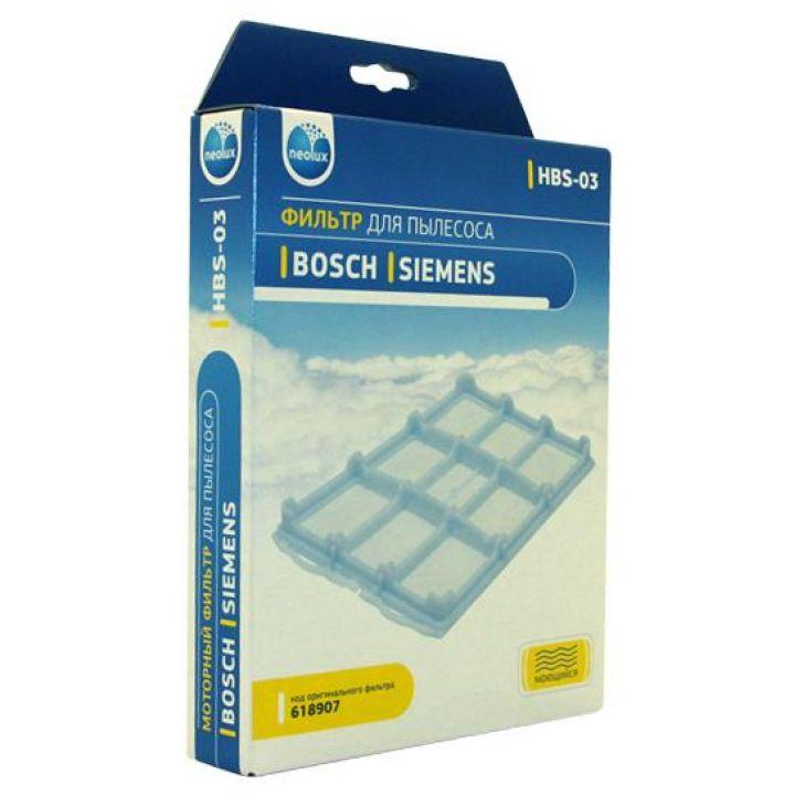 Фильтр Neolux HBS-03 для пылесосов Bosch/Siemens