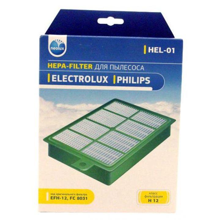 HEPA фильтр Neolux HEL-01 для пылесосов Electrolux/Philips