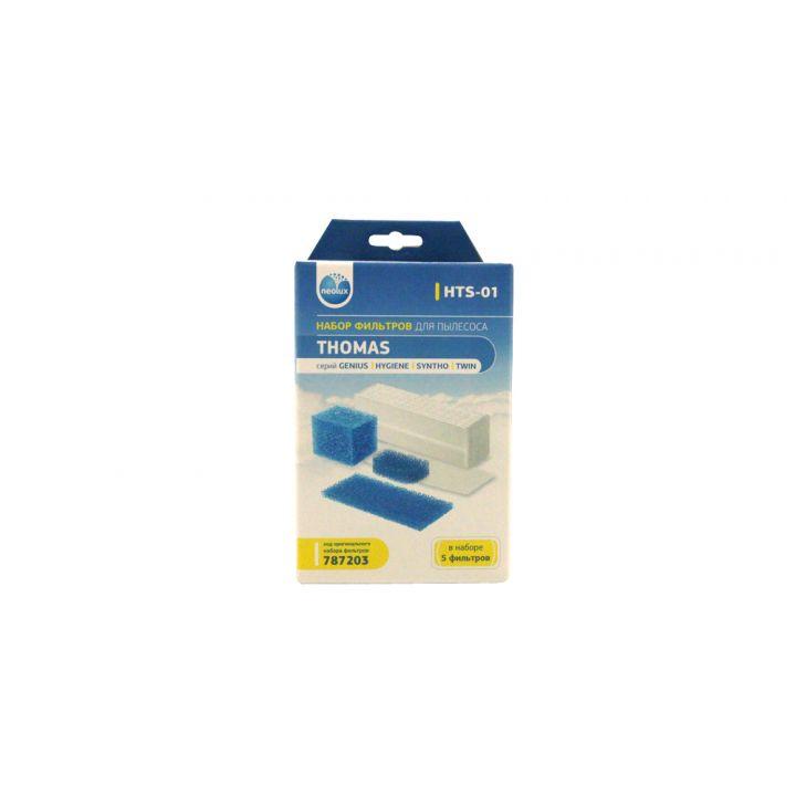 Фильтр Neolux HTS-01 для пылесосов Thomas