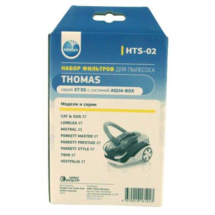 Фильтр Neolux HTS-02 для пылесосов Thomas
