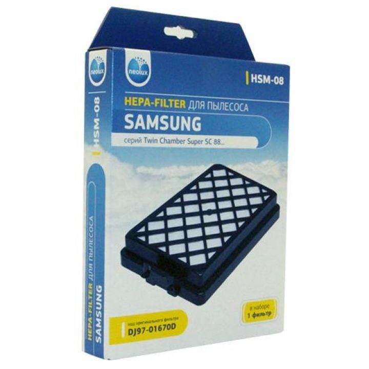 HEPA фильтр Neolux HSM-08 для пылесосов Samsung