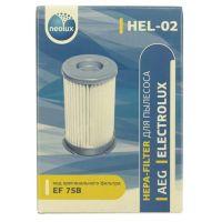 HEPA фильтр Neolux HEL-02 для пылесосов Electrolux