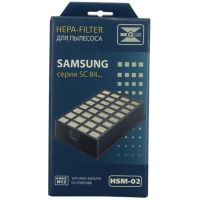 HEPA фильтр Neolux HSM-02 для пылесосов Samsung