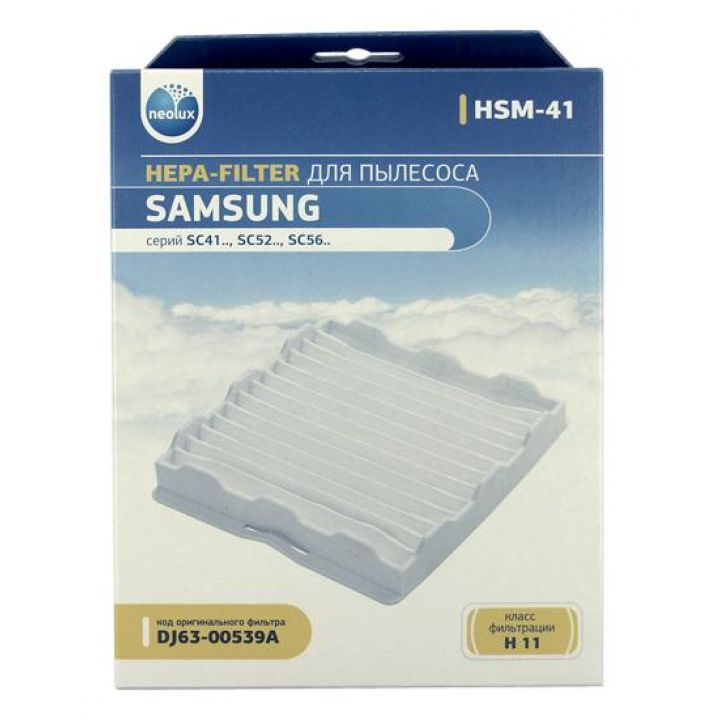 HEPA фильтр Neolux HSM-41 для пылесосов Samsung