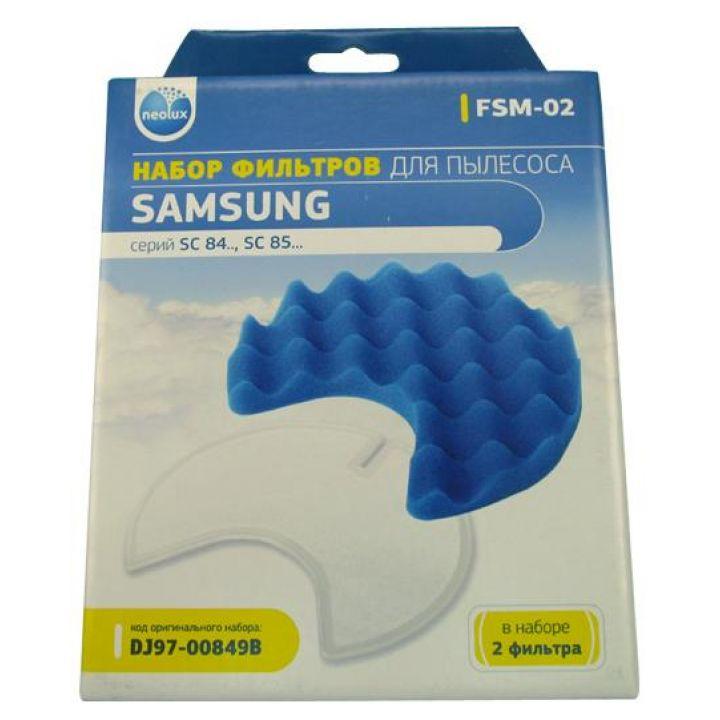 Фильтр FSM-02 для пылесоса Samsung