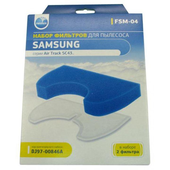 Фильтр FSM-04 для пылесоса Samsung