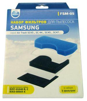 Фильтр FSM-05 для пылесоса Samsung