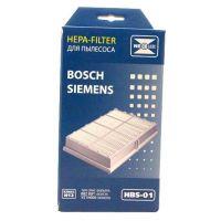 HEPA фильтр Neolux HBS-01 для пылесосов Bosch/Siemens