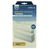 HEPA фильтр Neolux HTS-12 для пылесосов Thomas