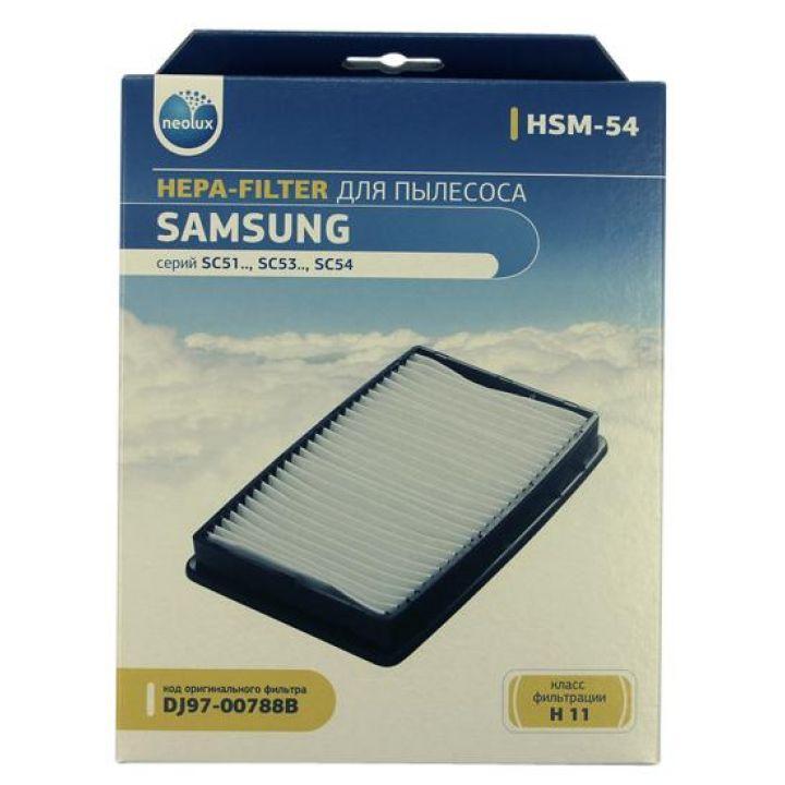 HEPA фильтр Neolux HSM-54 для пылесосов Samsung