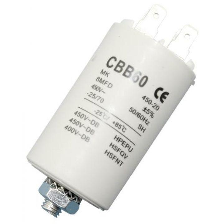 Конденсатор для стиральной машины CBB60 8МкФ