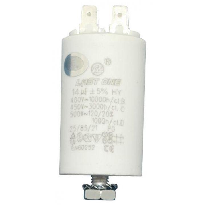 Конденсатор для стиральной машины CBB60 14МкФ