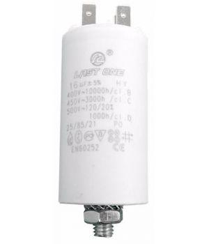 Конденсатор для стиральной машины СВВ60 16МкФ